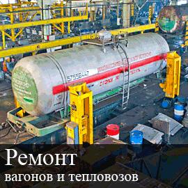 Волга урал транс ульяновск